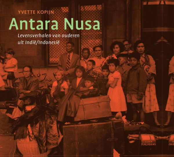 Anatara Nusa