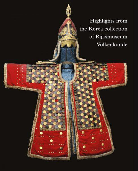 Highlights Korea Collection